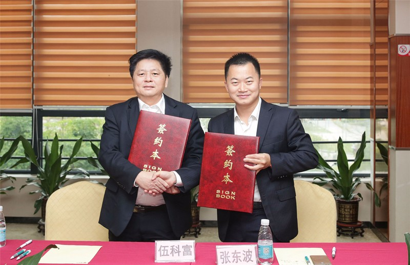 湛江仲裁委员会(湛江国际仲裁院)是由湛江市政府组建,经广东省司法